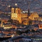 Презентация на тему: Париж (Франция)