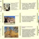 Большая презентация по теме: Египет