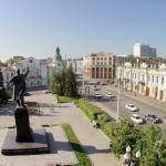 Презентация PowerPoint: Иркутск
