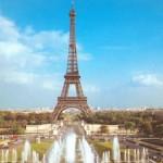 презентация PowerPoint: Франция