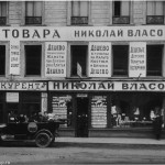СОЦИАЛЬНО-ЭКОНОМИЧЕСКИЕ И ПОЛИТИЧЕСКИЕ ПРЕОБРАЗОВАНИЯ В СССР