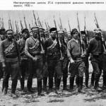 ГРАЖДАНСКАЯ ВОЙНА И ИНОСТРАННАЯ ИНТЕРВЕНЦИЯ 1918 — 1920 гг.