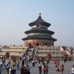 Отдых в Пекине.