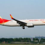 Авиакомпания Hainan Airlines теперь будет в терминале Е в Шереметьево