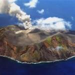 Экскурсия по дну вулкана.