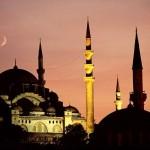 Турция – это…