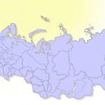 Еще интересные факты о России