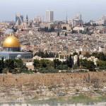 Летняя пора в Иерусалиме