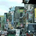 Район Ратнапуры