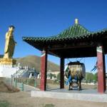 Центральная часть Улан-Батора в Монголии