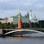 Отдых в Москве. Вид из Отеля в центре города.